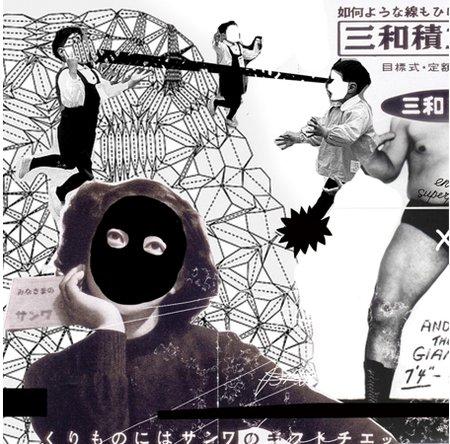 Clap Clap Riot Release Yoko Ono Single Bundle | Artist News